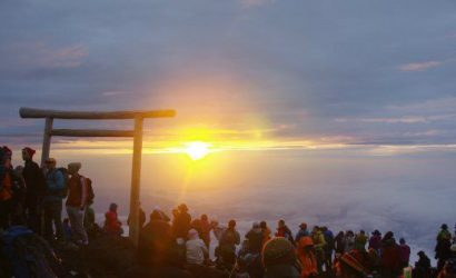 2-Day Climb Mt. Fuji and Watch the Sunrise from the Summit Tour
