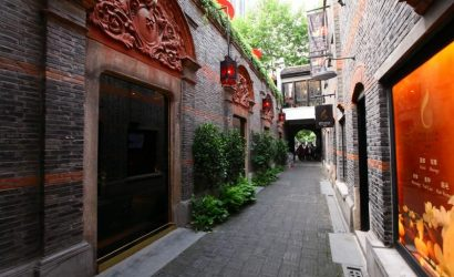 Private Guided Walking Tour of Old City Town of Shanghai