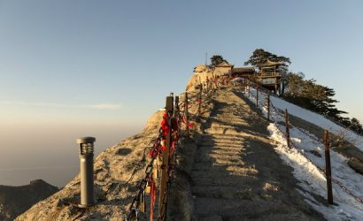 5-Day Xi'an Tour Package: Ancient City Wall, Terracotta Warriors and Mount Hua